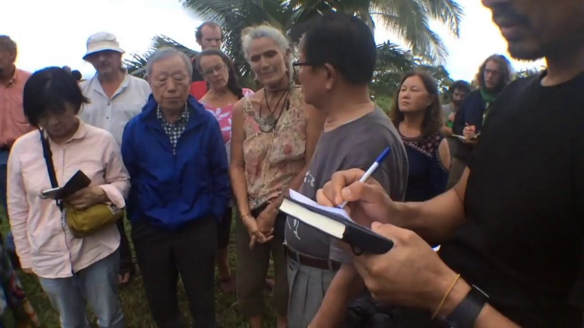 Advanced Farm Tours with Master Cho 2018 Hawaii
